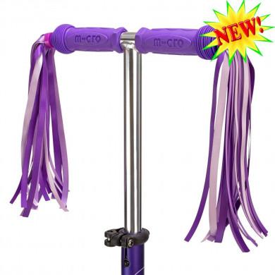 Ленточки Micro purple