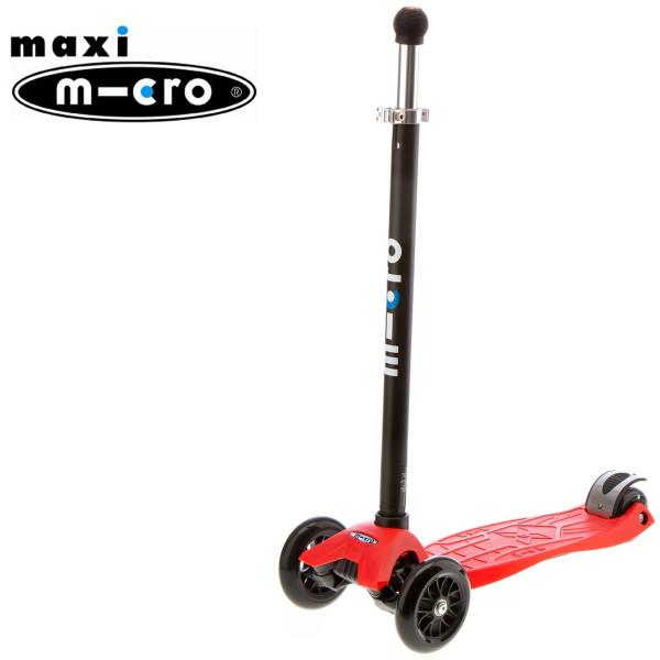 Maxi Micro Joystick red  (Макси Микро  джойстик красный) трехколесный самокат