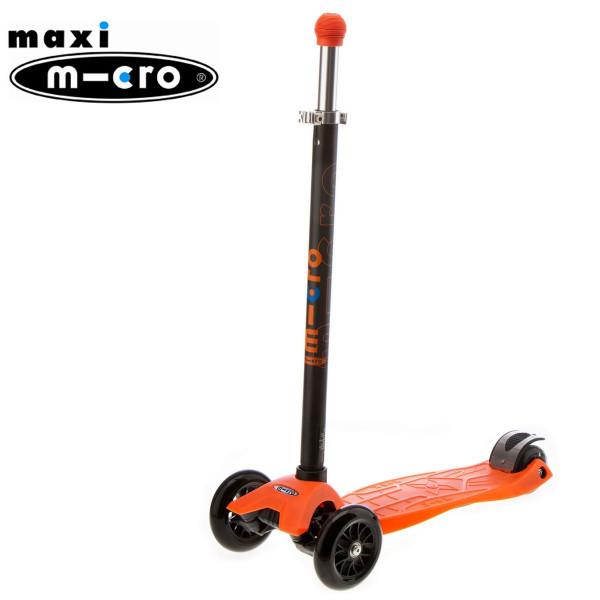 Maxi Micro Joystick orange (Макси Микро джойстик оранжевый) трехколесный самокат